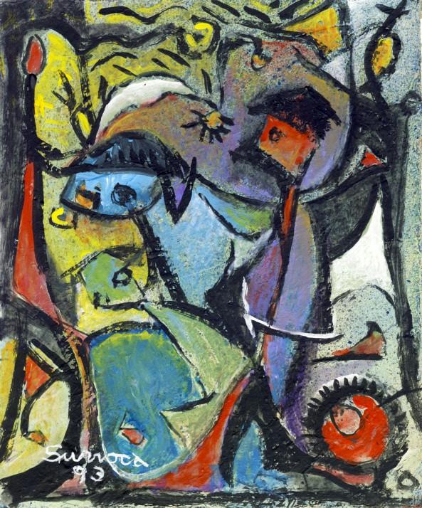 Sense Titol, 1993